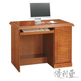 【優利亞-康熙樟木色】3.2尺百葉電腦桌