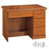 【優利亞-樂宣樟木色】3.2尺書桌