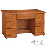 【優利亞-樂宣樟木色】4.2尺書桌