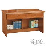 【優利亞-樂宣樟木色】4.2尺二抽書桌