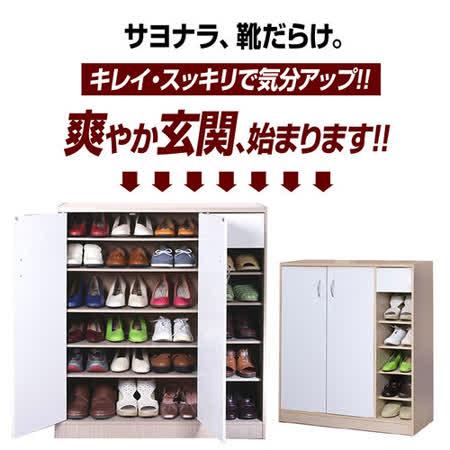 好收納六層鞋櫃