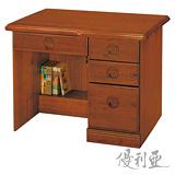 【優利亞-玄德樟木色】3.5尺辦公桌兼書桌