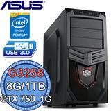 華碩Z97平台【經典限量】Intel Pentium K 20週年紀念版(G3258)雙核 GTX750-1G獨顯 1TB燒錄電腦