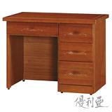 【優利亞-素雅樟木色】3.5尺辦公桌兼書桌