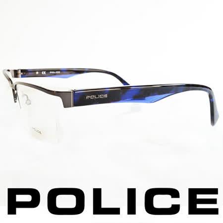 POLICE 義大利警察都會款個性型男眼鏡-半框(渲染藍) POV8718-568X