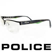 POLICE 義大利警察都會款個性型男眼鏡-半框(漸層綠) POV8718-0531