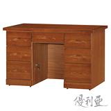 【優利亞-素雅樟木色】4.5尺辦公桌兼書桌
