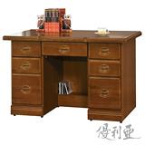 【優利亞-皇家樟木色】4.2尺辦公桌兼書桌