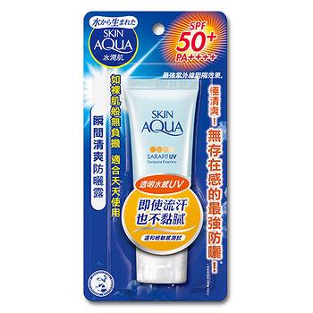 曼秀雷敦水潤肌瞬間清爽防曬露SPF50+/PA++++/40g