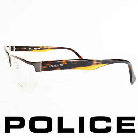 POLICE 義大利警察都會款個性型男眼鏡-半框(咖啡) POV8718-0568