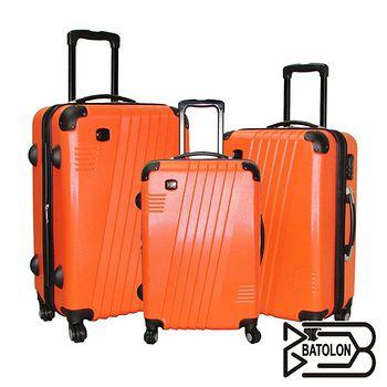 BATOLON 時尚斜線條ABS行李箱20吋-橘