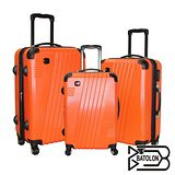 BATOLON 時尚斜線條ABS行李箱28吋-橘