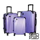 BATOLON 時尚斜線條ABS行李箱20吋-紫