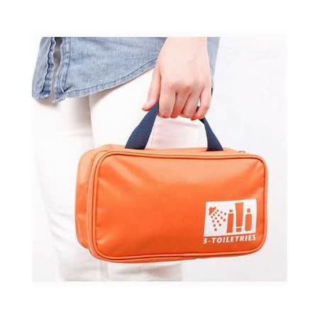 【iSFun】旅行專用*手提化妝盥洗包/橘