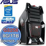 華碩Z97平台【超頻限定】Intel Pentium K 20週年紀念版(G3258)雙核 750Ti-2G獨顯 1TB燒錄電腦