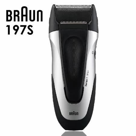 ▼德國百靈BRAUN-1系列舒滑電鬍刀197s-送Braun萬用鑰匙包