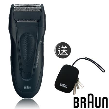 ▼德國百靈BRAUN-1系列舒滑電鬍刀195s-送Braun萬用鑰匙包