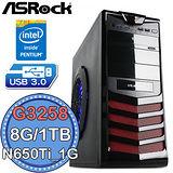 華擎Z97平台【殺手玫瑰】Intel Pentium K 20週年紀念版(G3258)雙核 N650Ti-1G獨顯 1TB燒錄電腦
