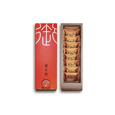 御本舖-鳳梨酥4 入+桂圓酥 4 入伴手禮(C 款)-2 盒組