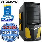 華擎Z97平台【變形黃蜂】Intel Pentium K 20週年紀念版(G3258)雙核 GTX750Ti-1G獨顯 1TB燒錄電腦