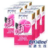 【BIOline星譜生技】顏-膠原蛋白錠6瓶組(20錠/瓶x6)