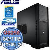 華碩Z97平台【經典霸主】Intel Pentium K 20週年紀念版(G3258)雙核 GTX760-2G獨顯 1TB燒錄電腦