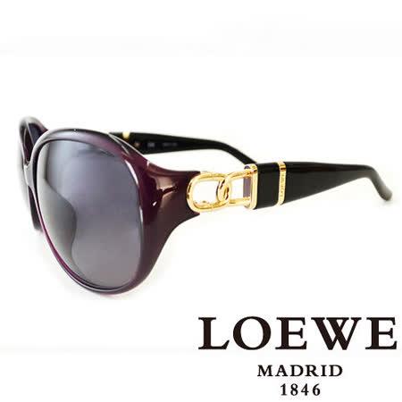 LOEWE 西班牙皇室品牌羅威環扣高質感太陽眼鏡(紫) SLW784-09PW