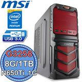 微星Z97平台【特仕經典】Intel Pentium K 20週年紀念版(G3258)雙核 N650Ti-1G獨顯 1TB燒錄電腦