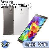 Samsung Galaxy Tab S 8.4吋 T700 旗艦平板電腦-WIFI【白/咖啡金】-加送多彩收線器+筆型電容觸控筆+液晶螢幕清潔液+拭布+刷筆(組)