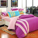 【BEDDING】莓果之吻 運動風活性磨毛雙人加大四件式床包被套組