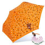 三隻小熊 小熊學校繽紛圓點自動開收三折傘(橘)