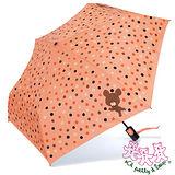 三隻小熊 小熊學校繽紛圓點自動開收三折傘(粉橘)
