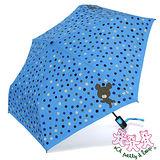 三隻小熊 小熊學校繽紛圓點自動開收三折傘(水藍)