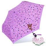 三隻小熊 小熊學校繽紛圓點自動開收三折傘(紫)