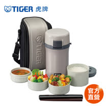 【TIGER虎牌】3碗飯_不鏽鋼保溫飯盒(LWU-F200)