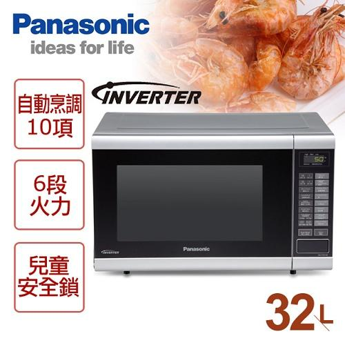 國際牌Panasonic 32L微電腦鏡面變頻微波爐 NN~ST651