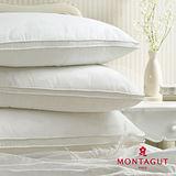 法國MONTAGUT夢特嬌-五星級御用羽之棉枕
