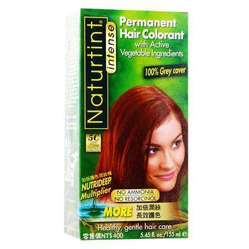Naturtint赫本美舖 染髮劑 (5C炫耀金銅)