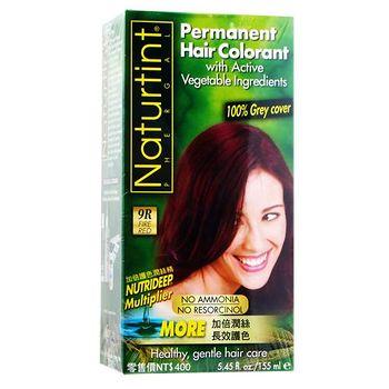 Naturtint赫本美舖 染髮劑 (9R火紅色)