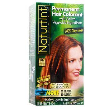 Naturtint赫本美舖 染髮劑 (6G深金棕色)