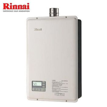 林內 RUA-1623WF-DX強制排氣屋內大廈型數位恆溫熱水器16L 天然瓦斯