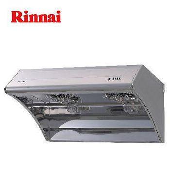 林內 RH-9037S斜背深罩式排油煙機 90CM(不鏽鋼) 不鏽鋼