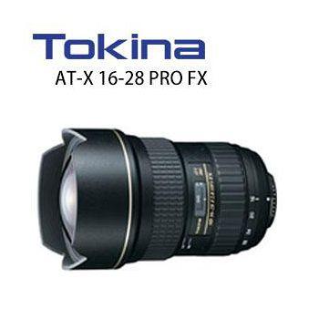 TOKINA AT-X 16-28mm F2.8 PRO FX  (公司貨) 送超值清潔組+乾燥劑*3(共6包)