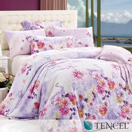 《天鹅湖》雙人100%天絲TENCEL四件式兩用被床包組