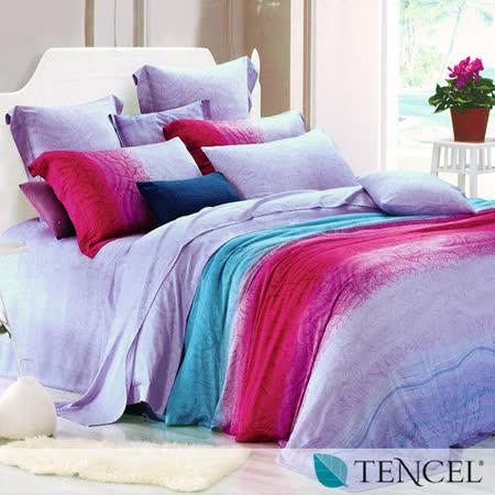 《唯美夜色》雙人100%天絲TENCEL四件式兩用被床包組