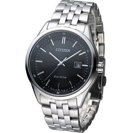 CITIZEN 星辰 Eco-Drive 素面百搭時尚紳士錶 BM7250-56E
