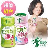 巨星劉嘉玲代言-李時珍零卡四物鐵24瓶+青木瓜四物鐵24瓶
