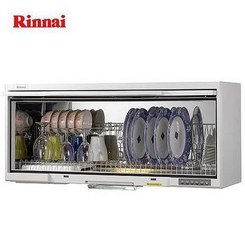 林內 RKD-190UV UV型紫外線殺菌懸掛式烘碗機 90cm(白色) 白色