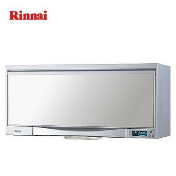 林內 RKD-182SY懸掛式LCD烘碗機80cm(不鏽鋼) 不鏽鋼