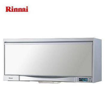 林內 RKD-192SY懸掛式LCD烘碗機90cm(不鏽鋼) 不鏽鋼